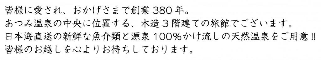 テキスト1-01